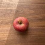 りんご 女性の自立が大事な理由