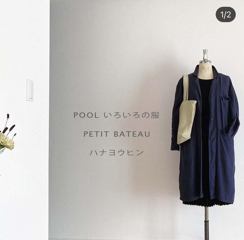pool いろいろの服 プチバトー ハナヨウヒン