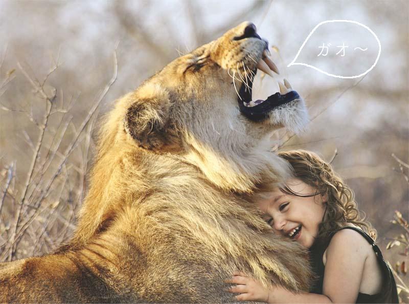 子どもを尊重し、生き方は親が背中で示そう。