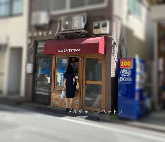 〜ドルチェラべットラとホテル一見巡り〜 meg散歩